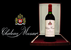 box musar black copy